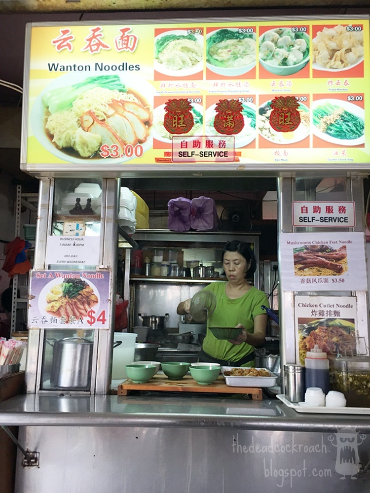 164 stirling road, 164 stirling road wanton mee, 164 stirling road wanton noodle, food, food review, review, singapore, wanton mee, wanton noodle