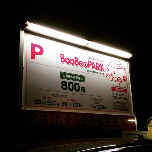 BooBoo PARK