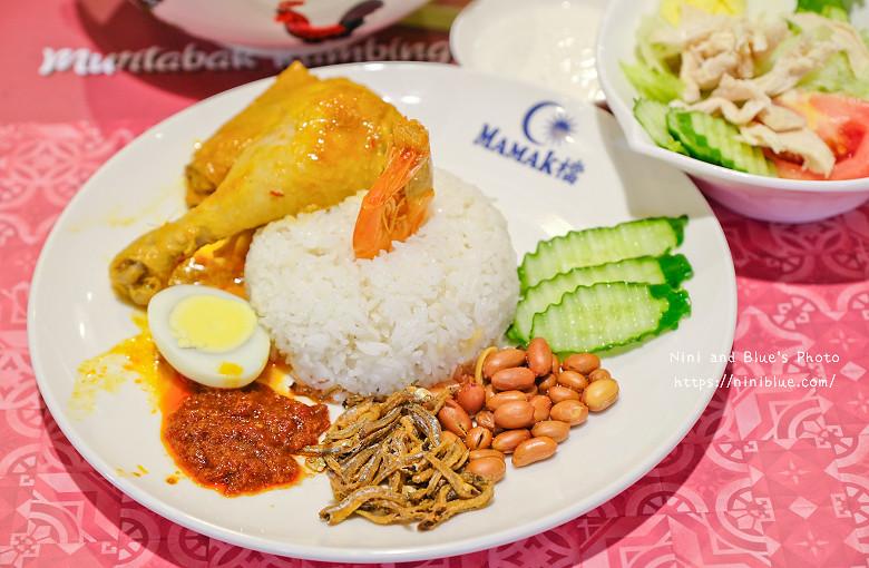 勤美草悟道美食MAMAK檔馬來西亞異國料理12