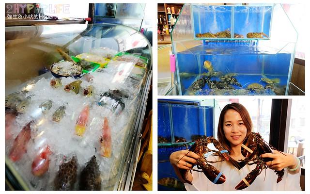 大祥海鮮燒鵝餐廳 (6)