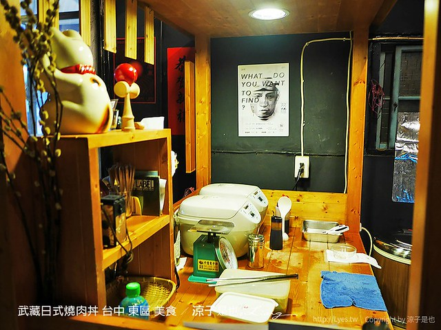 武藏日式燒肉丼 台中 東區 美食 19