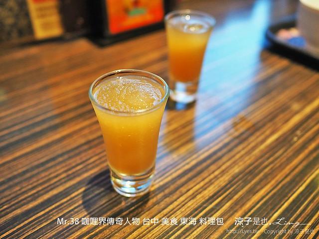 Mr.38 咖哩界傳奇人物 台中 美食 東海 料理包 4