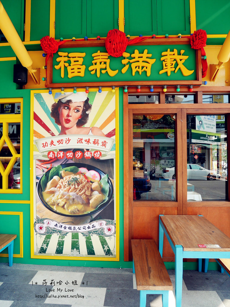 台中市南屯區餐廳推薦金福氣南洋食堂向心店彩虹吐司 (24)