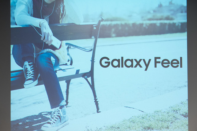 SAMSUNG Galaxy S8/S8+ 降臨祭 at Engadget