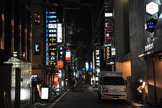 Nightlife in Gion