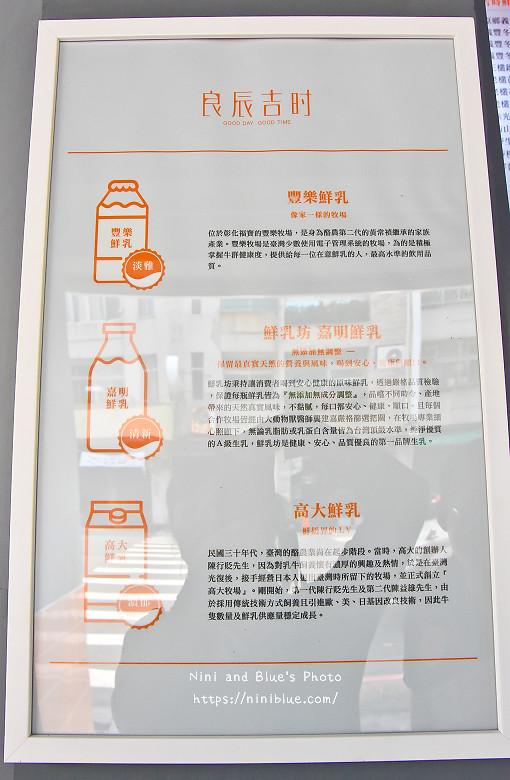台中飲料珍珠良辰吉時納豆開的店02