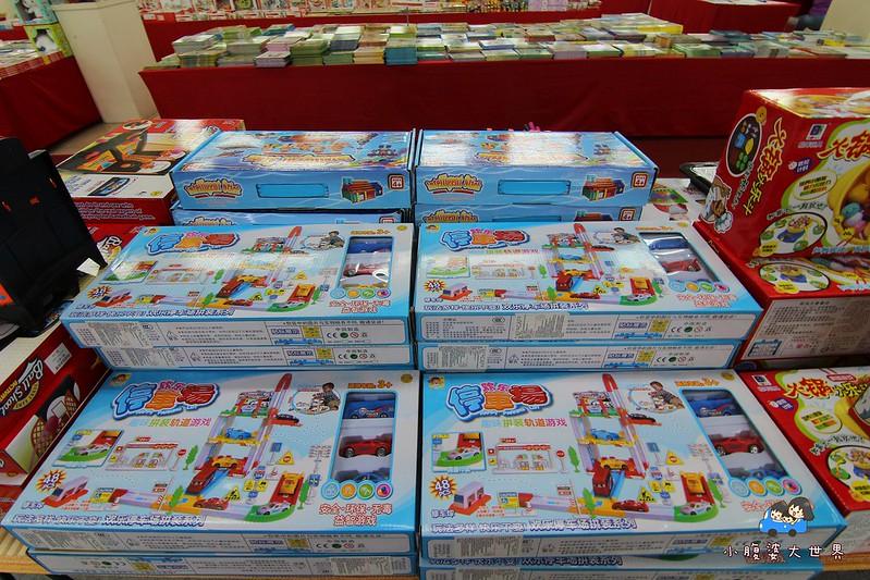 宜蘭玩具特賣2 362