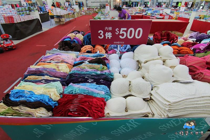 宜蘭玩具特賣2 003