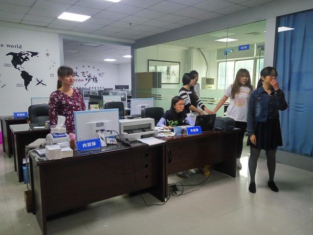 Welcome in Orange Pi in Shenzhen
