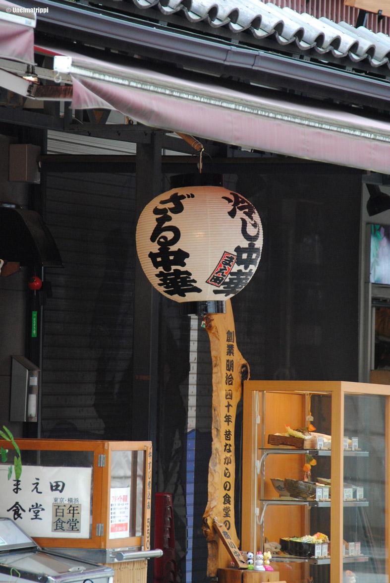 20140904-Unelmatrippi-Tokio-DSC_0741
