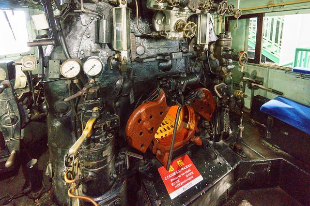 C59 Type No. 164
