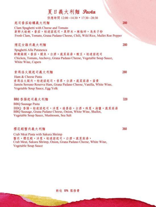 台北東區國父紀念館站附近餐廳美食咖啡下午茶推薦VA VA VOOM (38)