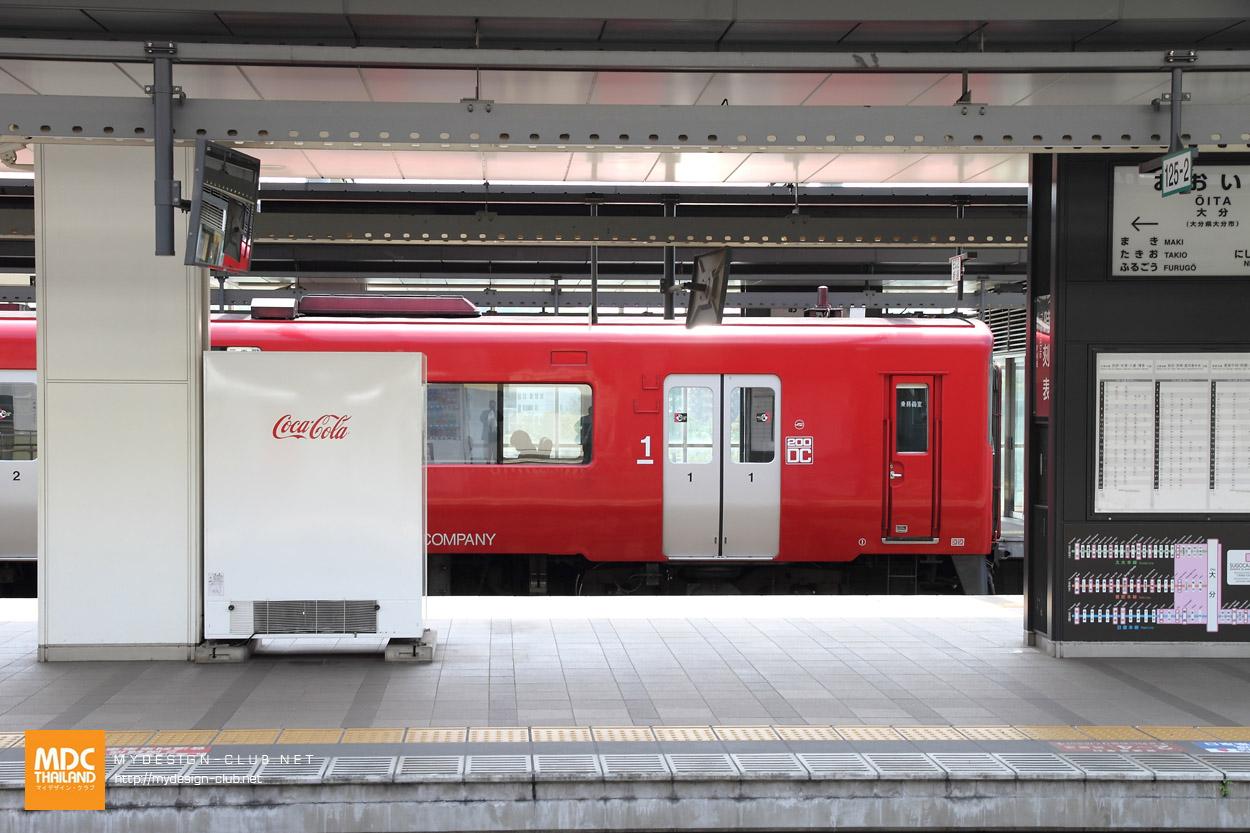 MDC-Japan2017-0536