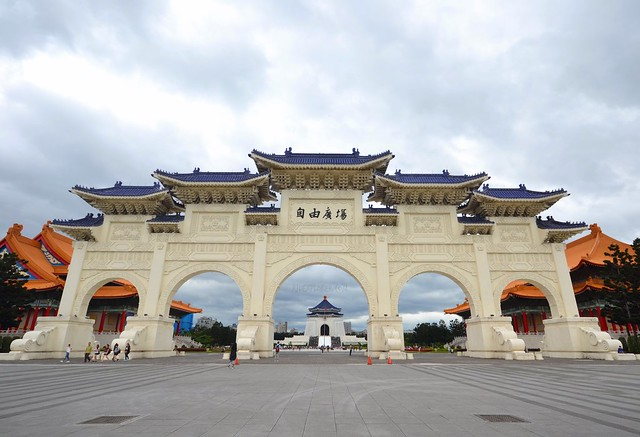 taipei unlimited fun pass Chiang Kai-shek Memorial Hall