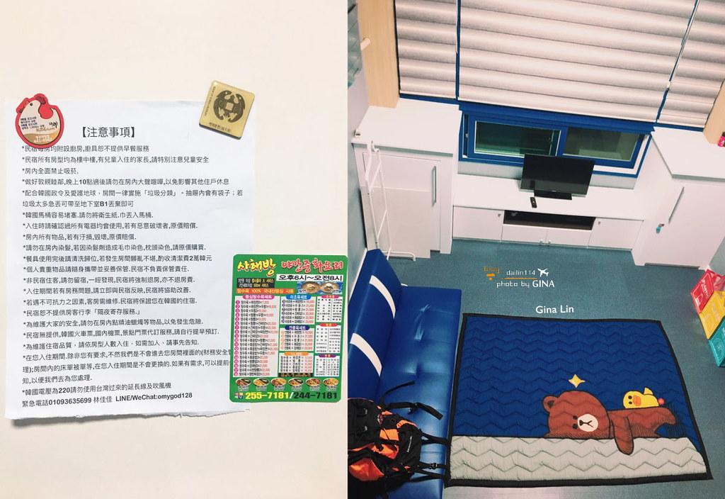 【釜山住宿】中央站8號店|Busan Jungang No.8 Guest House|台灣人經營民宿 @GINA環球旅行生活|不會韓文也可以去韓國 🇹🇼