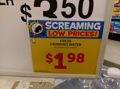 Screaming low prices!
