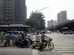 Pingyang Road