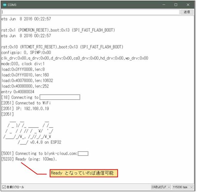 ESP32_Blynk2_20