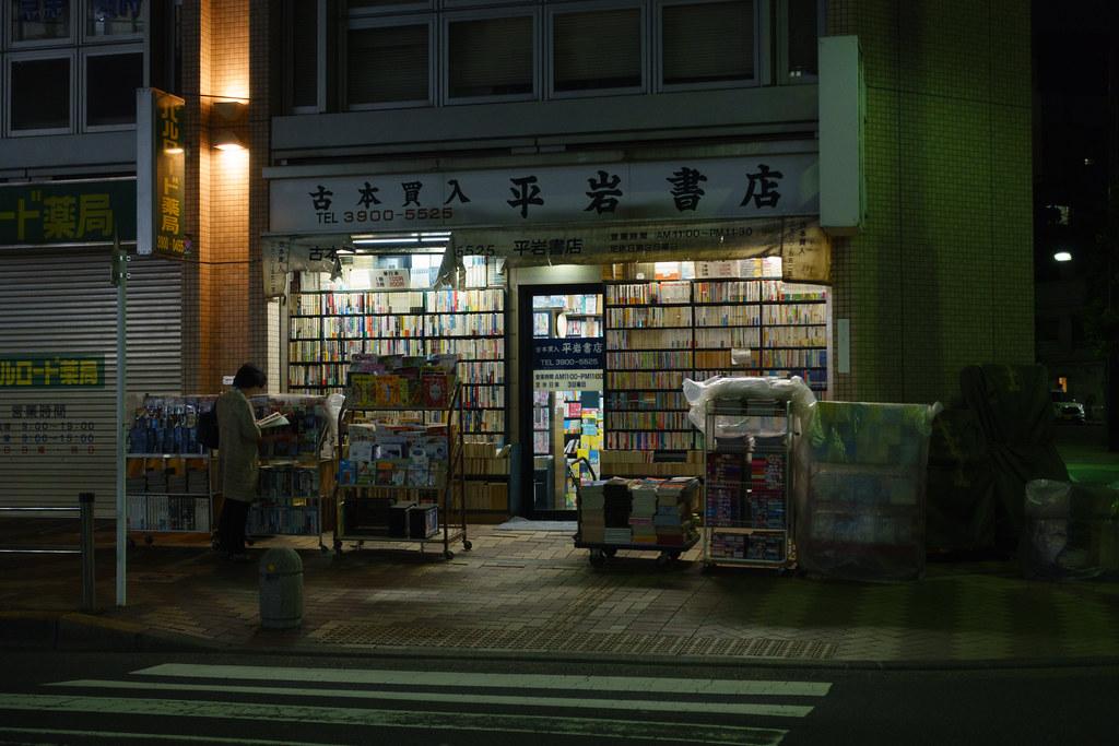 20170531 Akabane 1