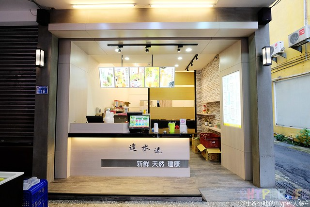 遠水流人文茶飲_青海店 (20)