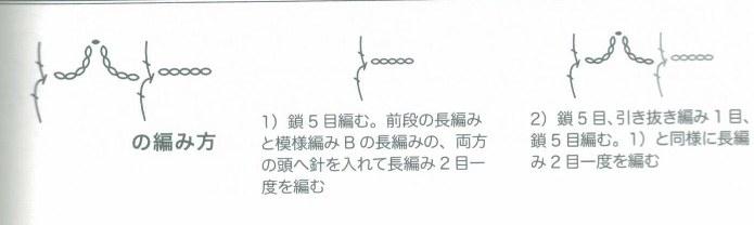 0988_NV80446 (34)