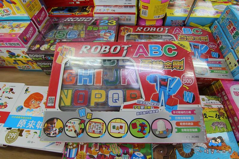 宜蘭玩具特賣2 137