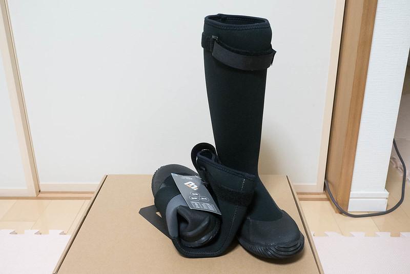 つりーの長靴-11