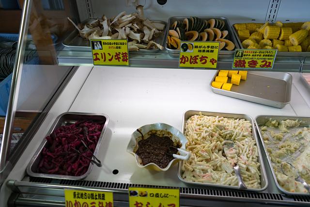 漁師料理たてやま2017-9.jpg