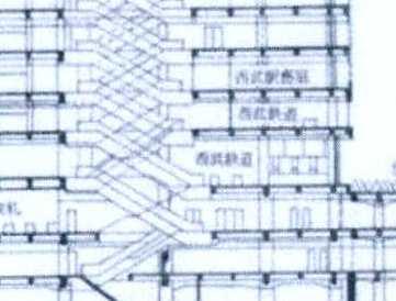 西武鉄道新宿駅 ルミネ(マイシティ)乗り入れ計画図面 (11)