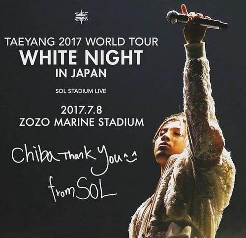 YB WHITE NIGHT Japan Day 2017-07.08 (3)