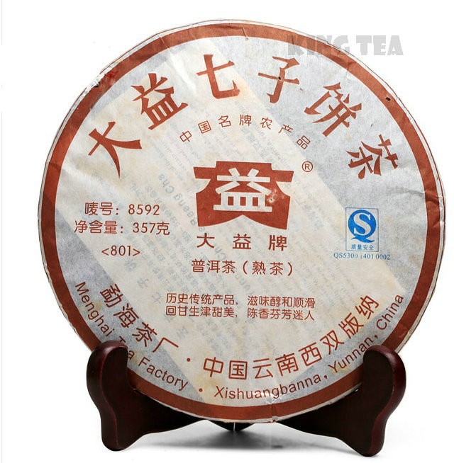 Free Shipping 2008 TAE TEA DaYi 8592 Random Lot Beeng Cake 357g YunNan MengHai Organic Pu'er Puerh Ripe Cooked Tea Shou Cha