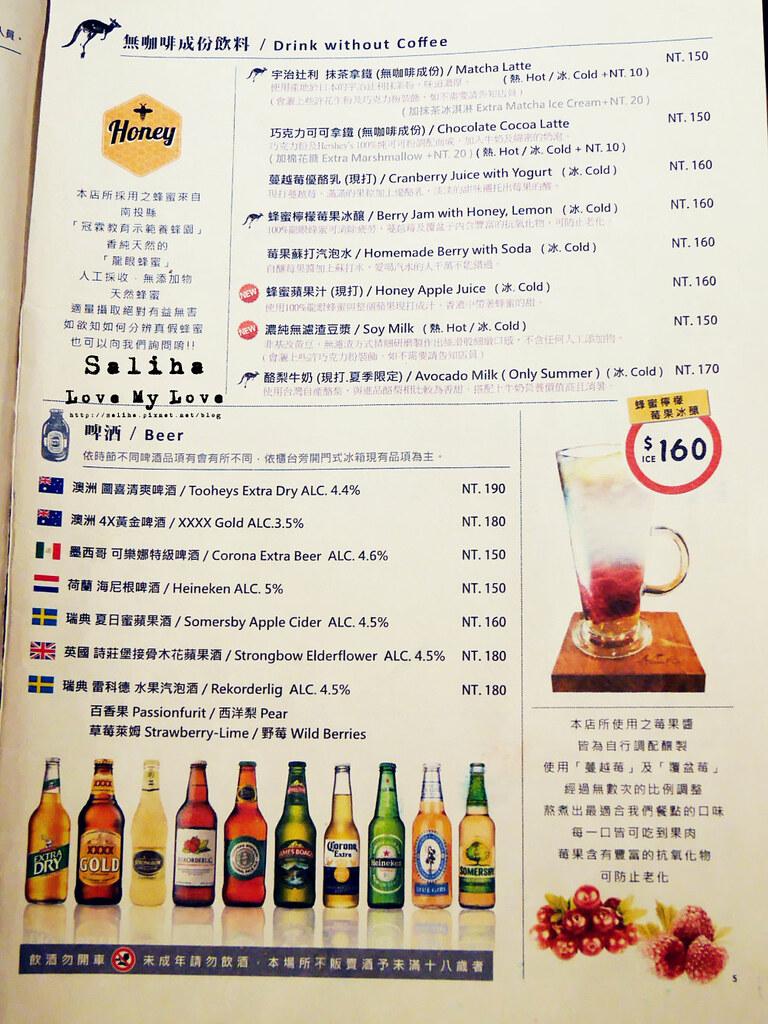 台北中山區咖啡館推薦Aussie Cafe 澳氏咖啡早午餐菜單menu (4)