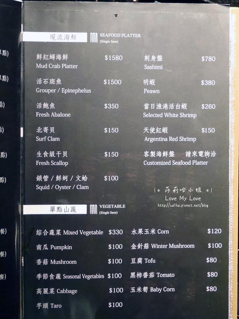 台北大安區囍聚精緻鍋物高檔海鮮火鍋價位菜單menu
