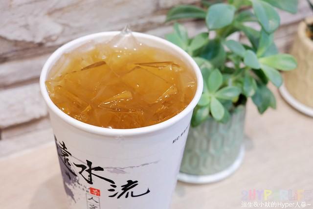 遠水流人文茶飲_青海店 (19)