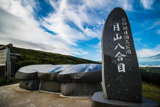 20150824-月山_0021.jpg