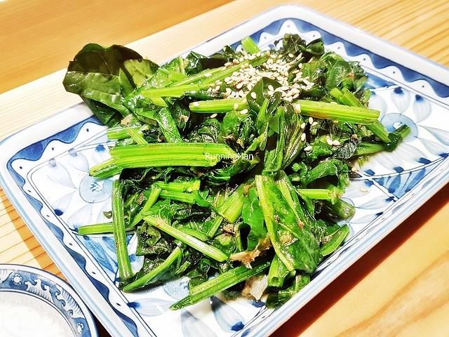 Spinach Teppanyaki