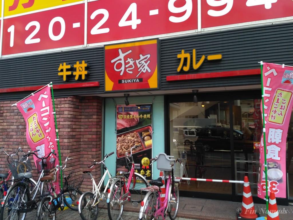 Sukiya cheap restaurant