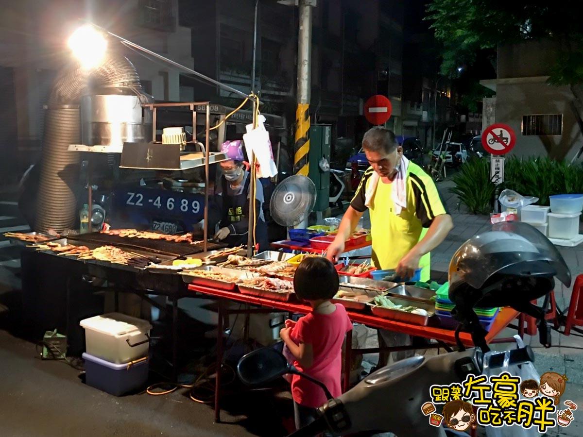 鳳山阿燕專業烤肉攤-8
