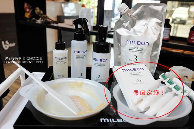 VS Hair水妍6道護髮產品1