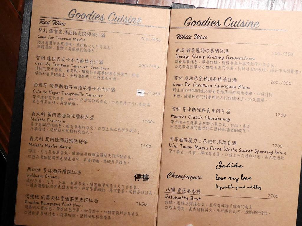台北東區忠孝敦化站附近餐廳推薦Goodies Cuisine 好米亞 (47)