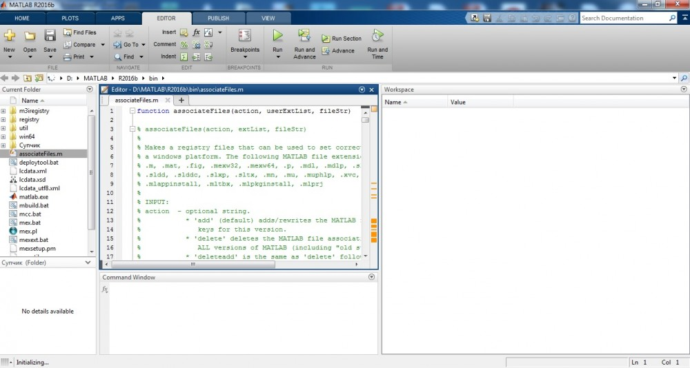 working with Mathworks Matlab R2016b
