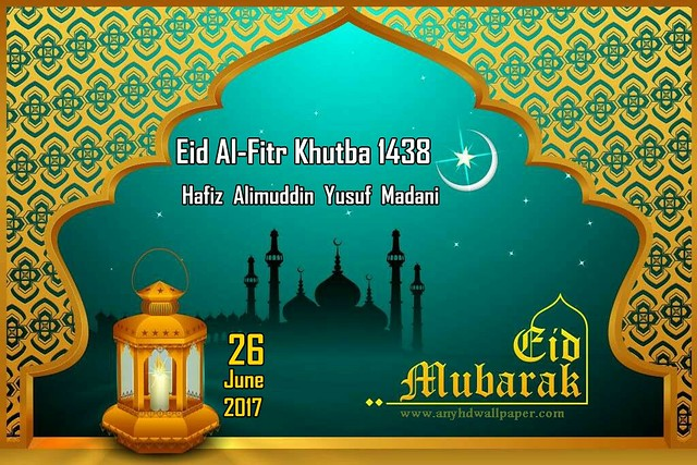 Most-Beautiful-Eid-Mubarak-3D-Photo_2017-06-26_20_22_10