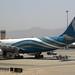Oman Air Airbus A330-243 A4O-DF cn 1120