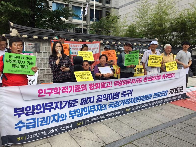 20170705_기자회견_국정기획자문위_면담요청