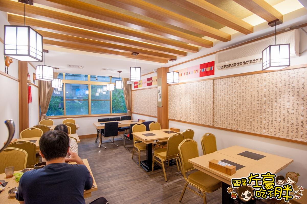 槿韓食堂.韓式料理-5