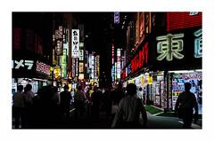 Tokyo street !