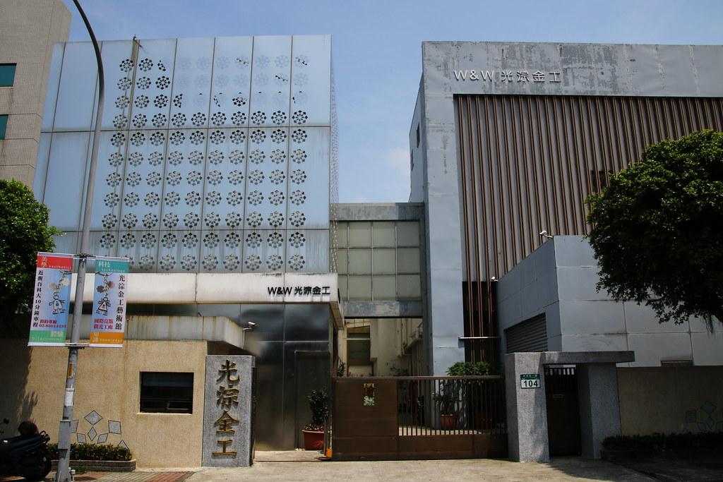 光淙金工藝術館 (1)