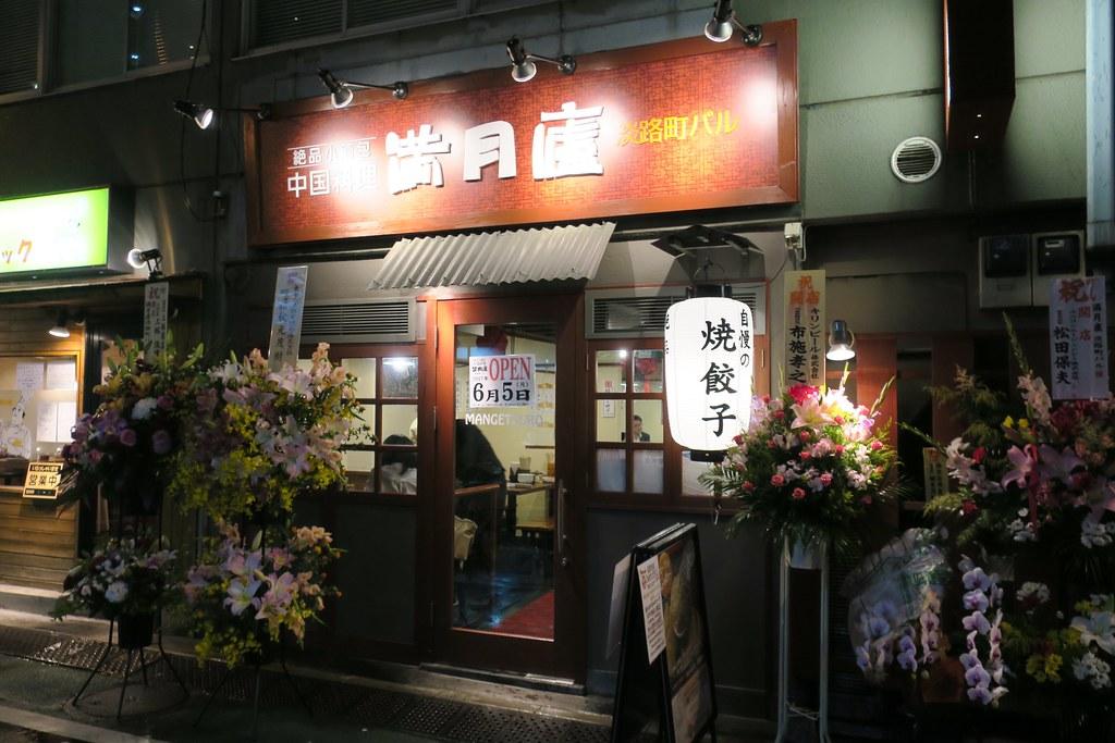 IMG_2549