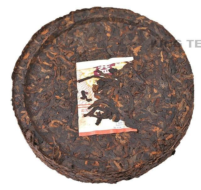 Free Shipping 2009 TAE TEA DaYi HongYunYuanCha Cake Beeng YunNan MengHai Organic Pu'er Puerh Ripe Cooked Tea Shou Cha