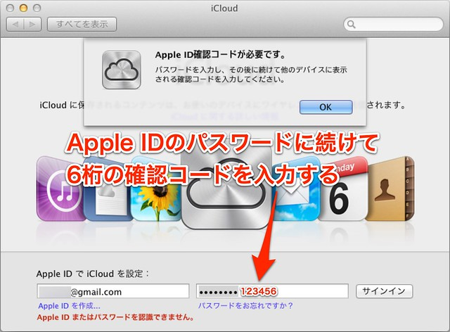 apple_id04